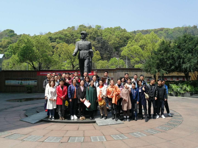热烈欢迎杭州闲林职高同仁来我校访问交流