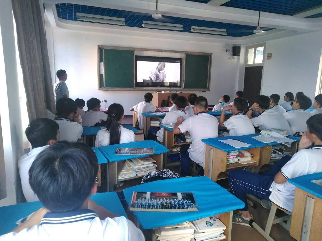 我校举办禁毒教育视频观看会