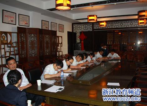温州香格里拉大酒店2014年度校园招聘会举行
