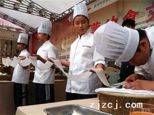 浙江职成教网:温州华侨职专烹饪专业专栏